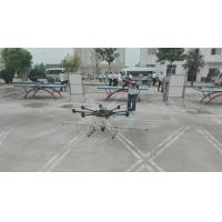 Buy cheap FH series high capacity drones sprayer UAV drone crop sprayer from wholesalers