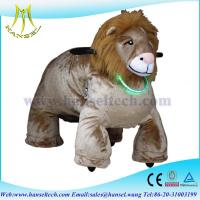 Buy cheap Hansel motorized animals shopping mall animal rides animal electric scooter from wholesalers