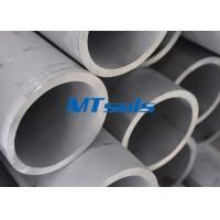 Buy cheap ASTM A789 / A790 2205 / 2507 Duplex Steel Pipe Cold Rolled Pipe from wholesalers