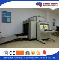 Buy cheap x-ray scanners for screening luggage , handbag with double monitors from wholesalers
