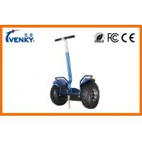 Buy cheap 4000w Super Power Off Road Segway Scooter Transporter For Leasing / Tour / Patrol from wholesalers