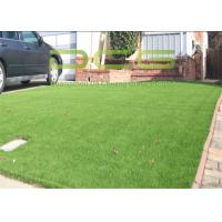 Buy cheap Custom Beautiful Artificial Grass For Yard , Plastic Grass Carpet Easy Installation from wholesalers
