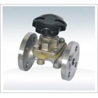 Buy cheap Weir Type Flanged Globe Valve Rubber Lined Flanged Rating 150LBS from wholesalers