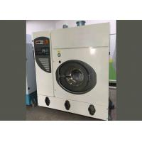 Buy cheap Electric Heating Industrial Washer Machine With Alarming Function Large Capacity from wholesalers