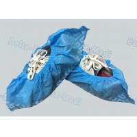 Buy cheap Non Woven Non Skid Disposable Surgical Shoe Covers Blue Color 15 x 40cm from wholesalers