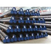Buy cheap LINE PIPE from wholesalers