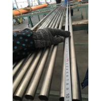 Buy cheap ASME SB338  GR.1, GR.2, GR.3, GR.7 , GR.7H, GR.9 Titanium and Titanium Alloy Tubes for Condensers and Heat Exchangers from wholesalers