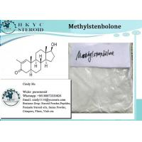 Buy cheap 99% Purity Prohormone Raw Steroid Powder Methylstenbolone For Bodybuilding from wholesalers