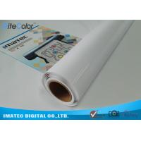 Buy cheap Aqueous Glossy Synthetic Digital Print Paper 8 Mil / 205 Micron Polypropylene Base from wholesalers