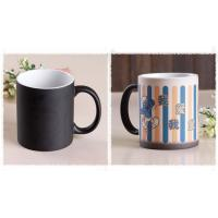 Buy cheap the 11oz change colors mug pronting photos ceramic cup MAGIC MUG from wholesalers
