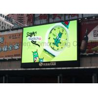 Buy cheap Outdoor Commercial LED Advertising Screens Full Color High Brightness from wholesalers