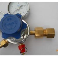 Buy cheap Forged Brass Body Beer Keg Accessories Double Gauge Co2 Beer Regulator from wholesalers