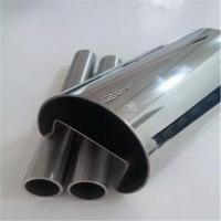 Buy cheap Factory wholesale welded stainless steel tube AISI201 mirror polishing from wholesalers