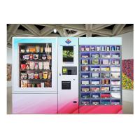 Buy cheap 22 Inch Touch Screen Mini Mart Vending Machine Gumball Candy Book Glasses Cupcake Use from wholesalers