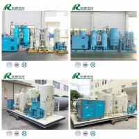 Buy cheap Carbon Steel High Purity PSA Oxygen Generator Skid Mounted Oxygen Making Machine product