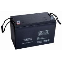Buy cheap Sealed Maintenance UPS Lead Acid Battery Valve Regulated for Power Station UPS Systems from wholesalers