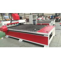Buy cheap wooden router/cnc router/3 axis router milling/wooden door routing/door making machine for surface routing from wholesalers