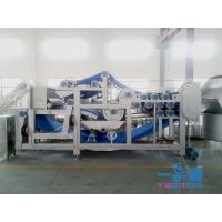 Buy cheap Belt Industrial Apple Juicer / Carrot Belt Juice Extractor Machine With CIP Cleaning System from wholesalers