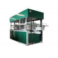 Buy cheap Eco - Firendly Paper Bowl Making Machine , Paper Cup Machine 3000Pcs / H from wholesalers
