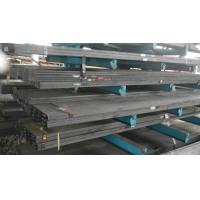 Buy cheap plastic mould steel 1.2311/p20 from wholesalers