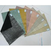 Buy cheap Thickness 0.75mm Synthetic Leather Fabric PU Bag Material Various Color for Choose from wholesalers