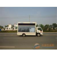 Buy cheap 20KW / 24KW Four Cylinder Vehicle Mounted Generator Low Noise for Residential / Industrial from wholesalers