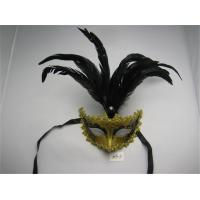 Buy cheap Halloween Venetian Masquerade Party Jewel Laser Cut Masks with Feather from wholesalers