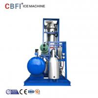 Buy cheap Freon System Commercial Ice Tube Machine 20 Ton Daily Capacity from wholesalers