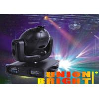 Buy cheap 250W High Lumen Moving Head Stage Lighting for Wedding / Celebration Stage Show from wholesalers