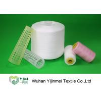 Buy cheap 100% TFO Polyester Sewing Thread Dyeing Low Shrink And No Broken End from wholesalers