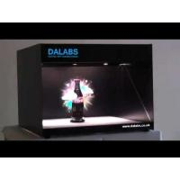 Buy cheap Professional 360 Degree 3d Hologram Monitor , 32 Inch Hologram Advertising Display from wholesalers