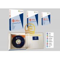 Buy cheap Brand New Microsoft Office 2013 Professional Plus Key PKC 32 / 64 Bit Version from wholesalers