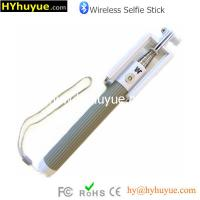 Buy cheap Wholesale Selfie Stick mini foldable selfie stick with bluetooth shutter button from wholesalers
