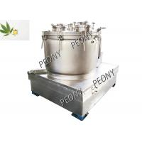 Buy cheap High Yield Hemp Oil Extraction Machine , Closed Loop Alcohol Extraction Machine Lab Use from wholesalers