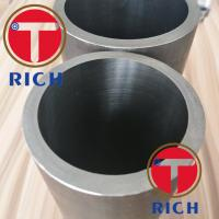 Buy cheap DIN 2391 ST52 H8 tolerance honed tube for hydraulic cylinder  swivel crane  injection machine from wholesalers