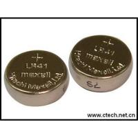 Buy cheap Maxell LR41/AG3 Alkaline Button Cell from wholesalers