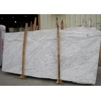Buy cheap External  Wall Cladding Carrara White Marble Slab , Big Marble Garden Slabs product