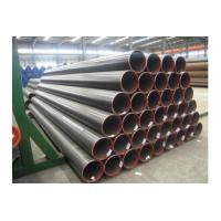 Buy cheap ERW API steel pipe casing from wholesalers