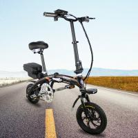 Buy cheap 3-5hrs Charging Time Folding Electric Bike 6061 Aluminum Alloy YT C1 Color Black from wholesalers