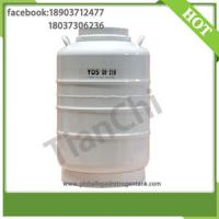 Buy cheap TianChi Liquid nitrogen container / tank YDS-20  YDS-30 Aviation aluminum color  manufacturers from wholesalers