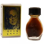 Buy cheap Original China Brush Delay Suifan's Kwang Tze Solution 2.6ml Men Sex Enhancer Pumps Penis Oil Enlarge Dick from wholesalers