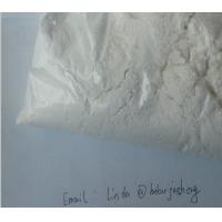 Buy cheap USP35 Anticancer  Anti - Tumor  Drug Vincristine sulfate CAS 2068-78-2 from wholesalers