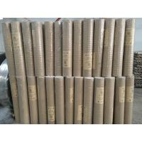 Buy cheap Galvanized Welded Wire Mesh Fence / PVC coated welded wire mesh from wholesalers
