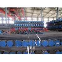 Buy cheap DIN 1615 / St 33 Pipes Manufactures DIN 1615 / St 33 Pipes Suppliers from wholesalers