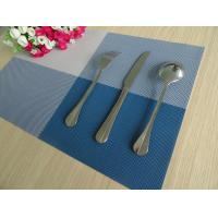 Buy cheap Textilen cup coaster Reversible Textilene Grass Cloth Placemats, Blue from wholesalers