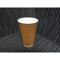 Buy cheap 3oz -16oz Brown / Red / Orange Biodegradable Paper Cups , Disposable Paper Coffee Cup from wholesalers