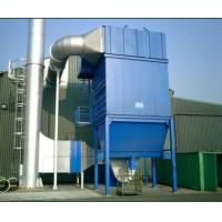Buy cheap Reverse Air Bag House Dust Collector Equipment In Cement Mill Bag Filter from wholesalers