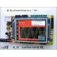 """Buy cheap GoldDragon407 ARM 32-bit Cortex -M4 CPU with FPU+3.2"""" TFT module from wholesalers"""