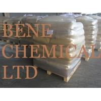 Buy cheap Carboxyl-modified vinyl chloride and vinyl acetate terpolymer VMCH, VMCC,VMCA counter types from wholesalers