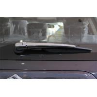 Buy cheap Auto Body Chromed Trim Parts For SUZUKI S-cross 2014  , Rear Wiper Blade Cover from wholesalers